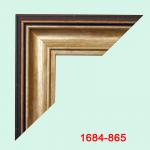 1684 - ширина 7 см