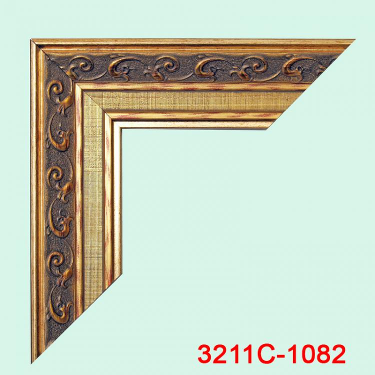 3211-1082 ширина 6 см