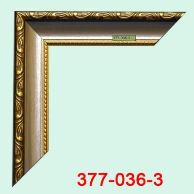 377-036 - ширина 3.5 см