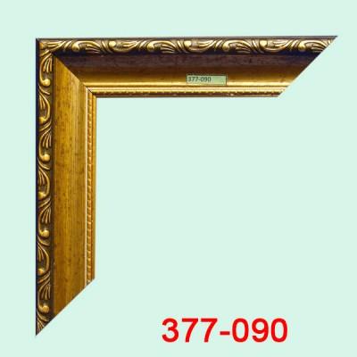 377-090 - ширина 3.5 см