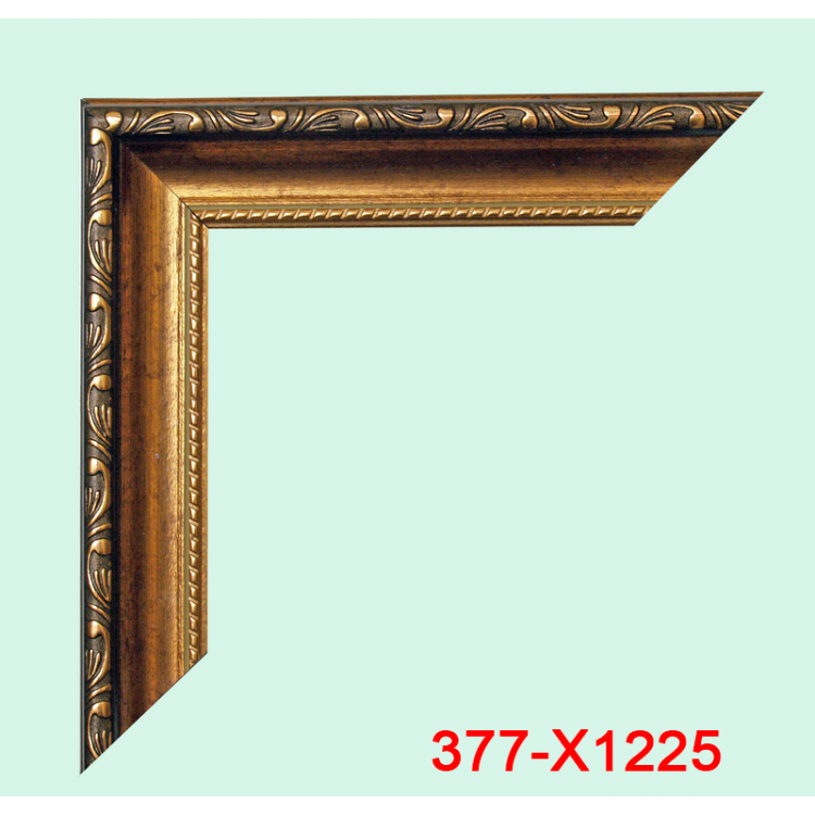 377-1225 - ширина 3.5 см