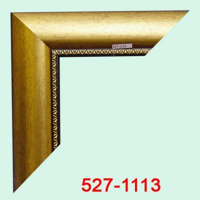 527-1113 ширина 5.3 см