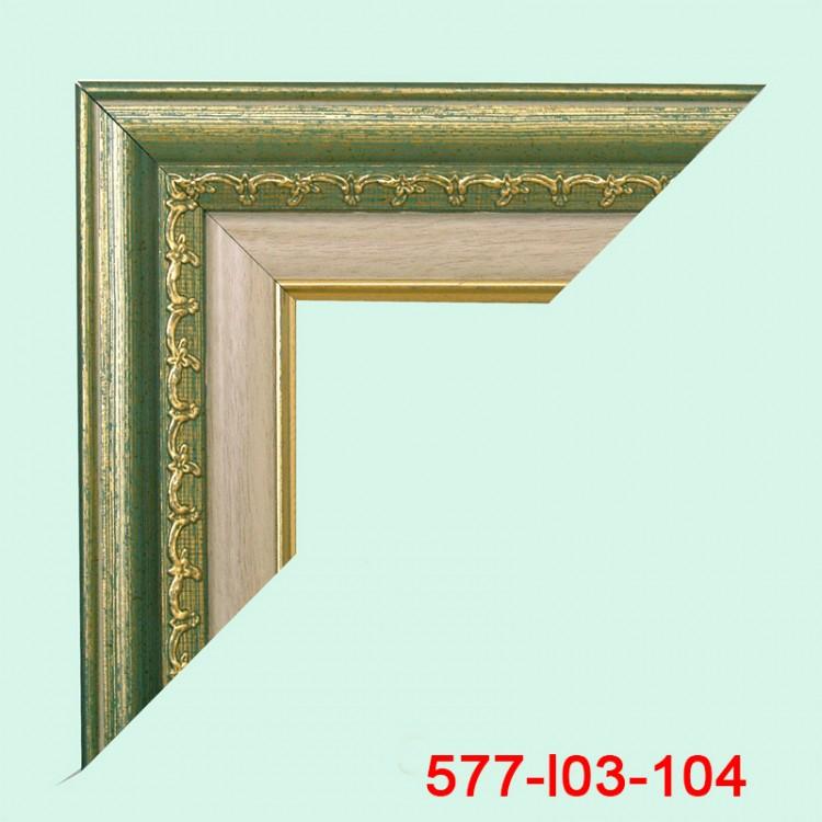 577-104 -ширина 5.6 см