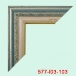 577-103- ширина 5.6 см