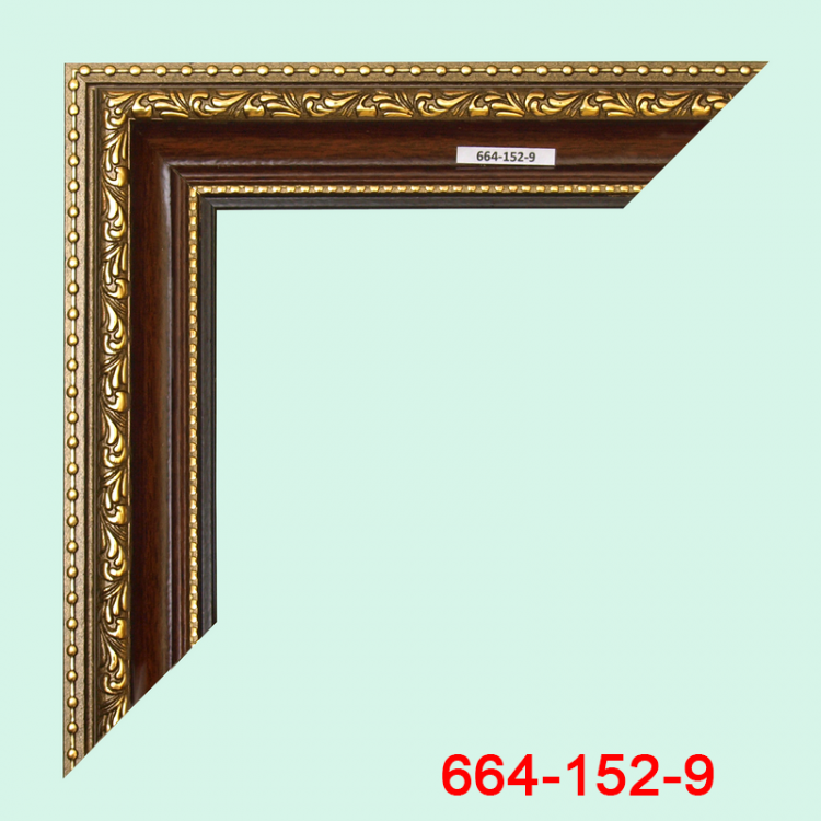 664 - 152 - ширина 4.5 см
