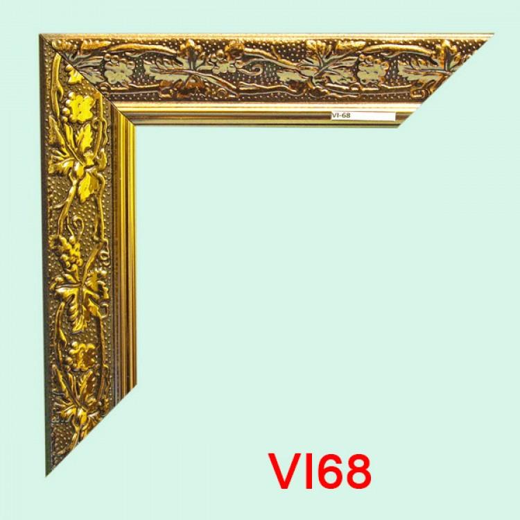 VI 68 - ширина 4.2 см