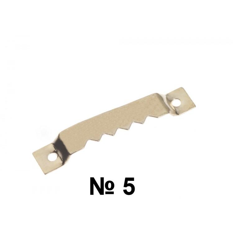 Фурнитура № 5 - 1000 шт